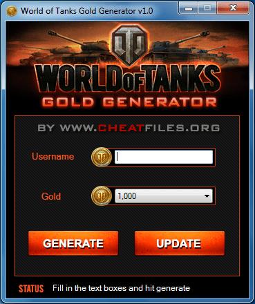 world of tanks gold generator