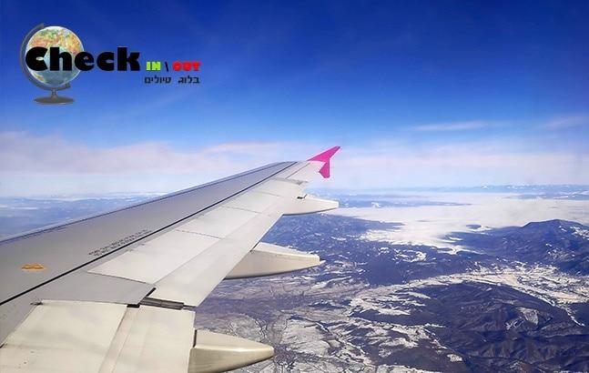 טיסות לואוקוסט