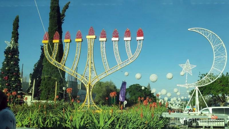 חג החגים בחיפה