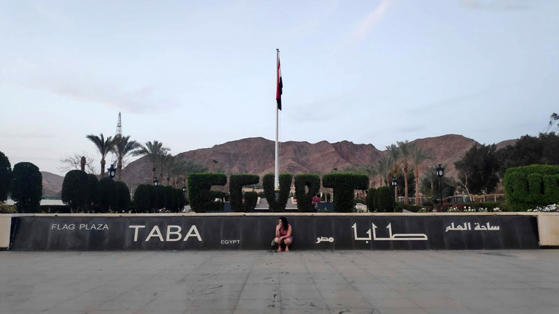 טאבה סיני