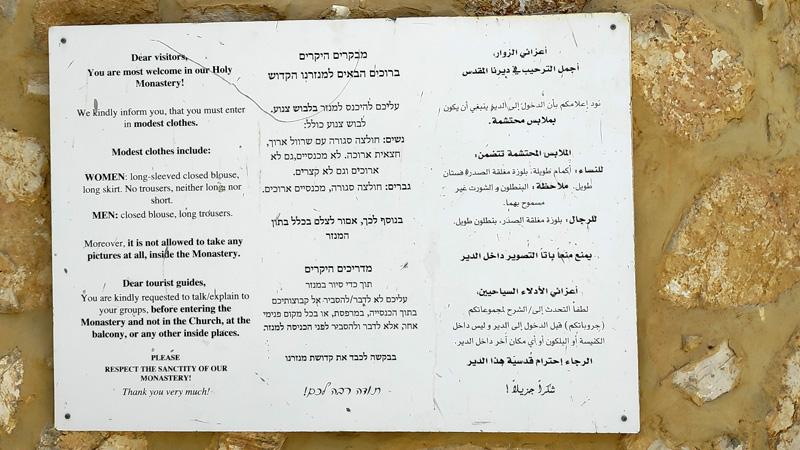כללי מנזר סנט גורג