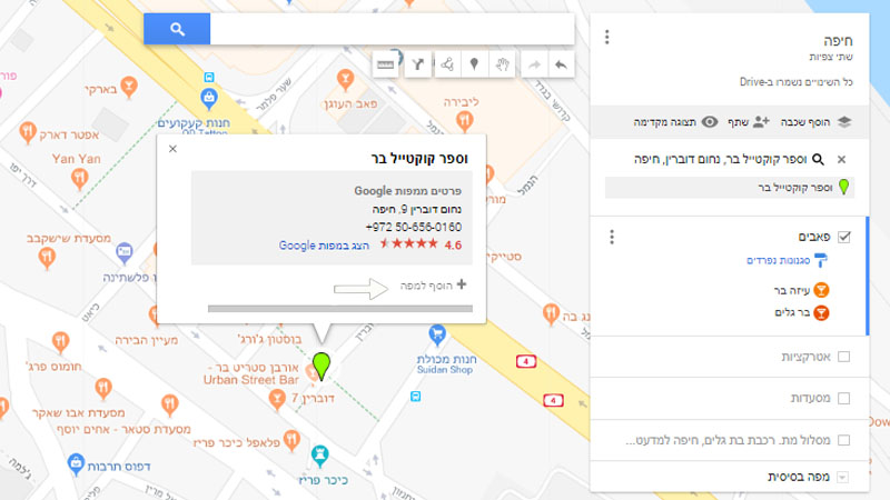google_maps_6
