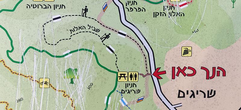 מפה של שביל האלות