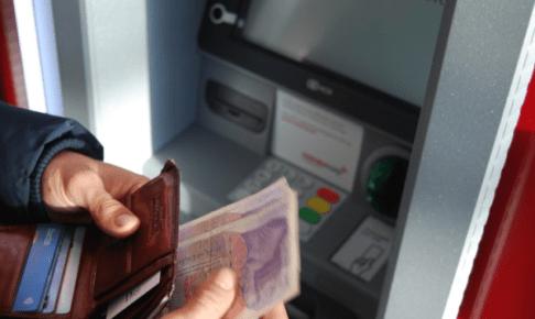 三菱UFJ銀行 2019 ゴールデンウィーク ATM 時間 手数料