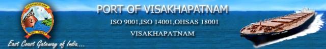 Visakhapatnam Port Trust Recruitment 2016