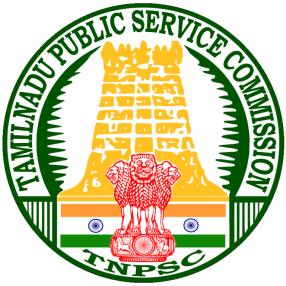 TNPSC CESE AE Result 2021