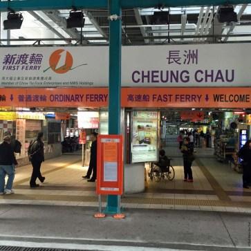 Central Ferry Pier 5 - Hong Kong, China