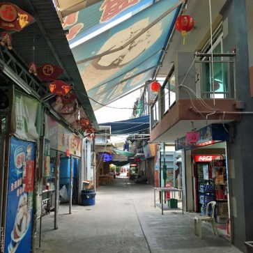 Street in Sok Kwu Wan, Lamma Island - Hong Kong, China