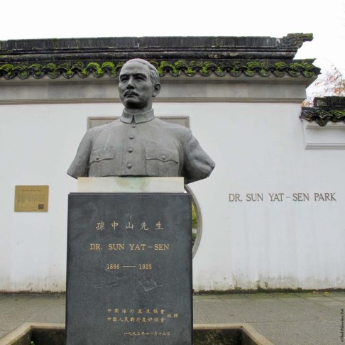 Dr. Sun Yat-Sen statue at the Dr. Sun Yat-Sen Classical Chinese Garden - Vancouver, British Columbia, Canada