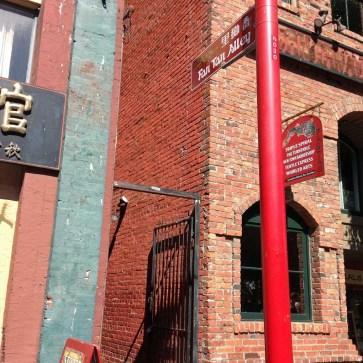 Entrance to Fan Tan Alley - Victoria, British Columbia, Canada