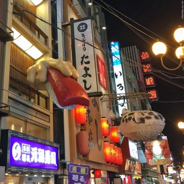 Restaurant signs in the Dotonbori District - Osaka, Japan