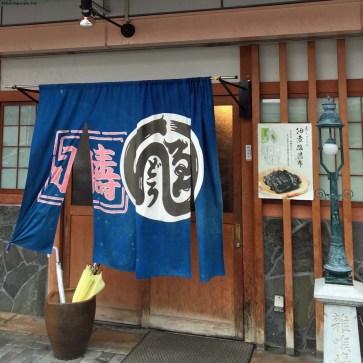 Entrance to Endo - Osaka, Japan