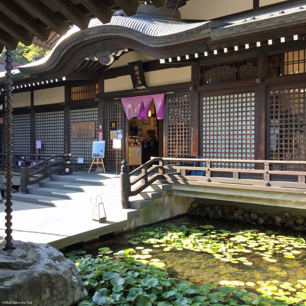 Goshonoyu Bath, an onsen in Kinosaki, Japan
