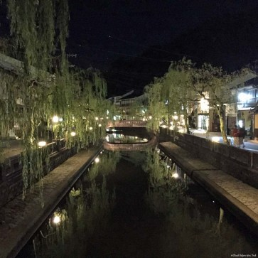 Night in Kinosaki, Japan