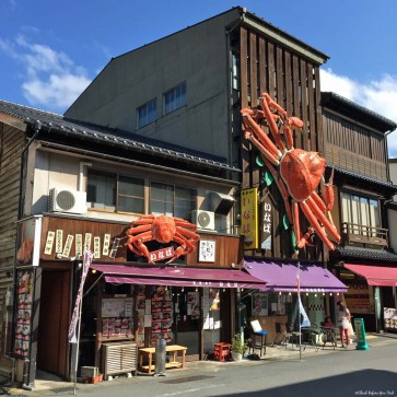 Restaurant serving crab, a local specialty of Kinosaki, Japan