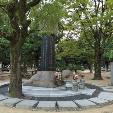 Korean Victim Monument - Hiroshima, Japan