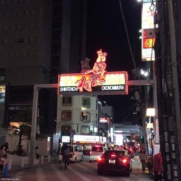 Outside Okonomimura - Hiroshima, Japan