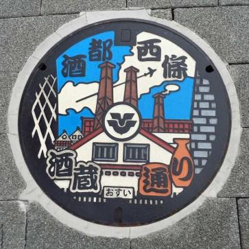 Saijo Manhole Cover - Saijo , Japan