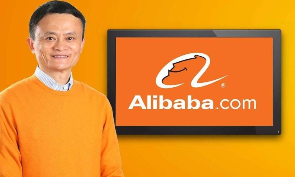 موقع علي بابا الدليل الكامل في 2020 Checker Alibaba