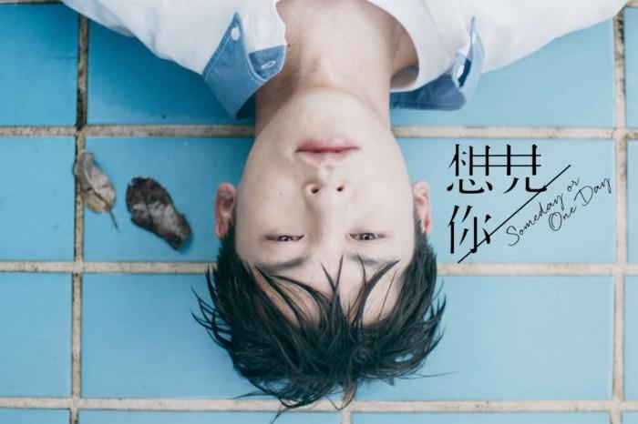 看懂史上最複雜台灣穿越劇《想見你》解析,時間軸+彩蛋全解密:6人3組人馬穿越時空圖解