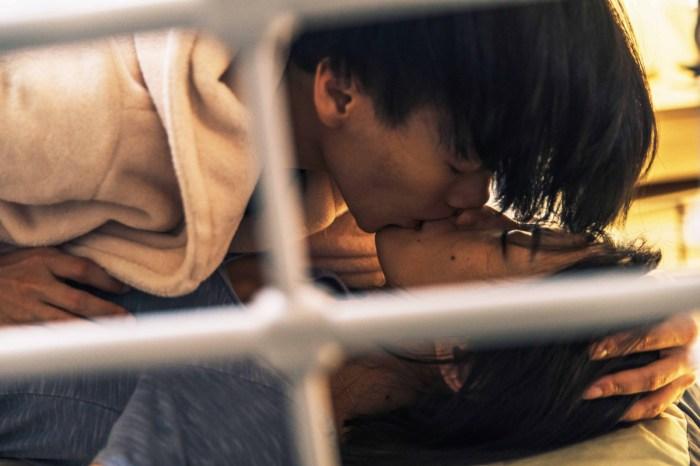 《愛.殺》台灣電影性別議題作品新境界|影評