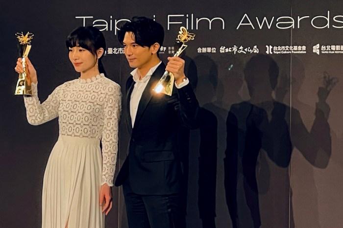 2021年第23屆台北電影獎|完整得獎名單、得獎理由