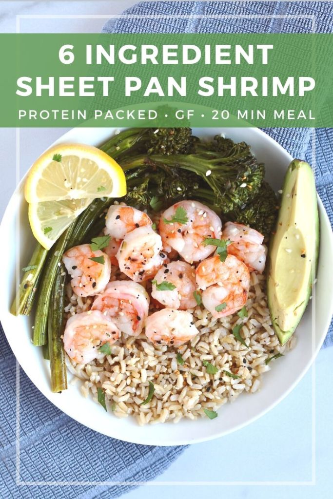 This easy 6 ingredient sheet pan dinner is on the table in less than 30 minutes. Serve with brown rice, avocado, and lemon wedges for a balanced meal. #shrimpdinner #sheetpanrecipe #6ingredients
