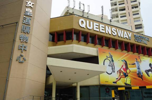 Queensway Shopping Center shopping in singapore