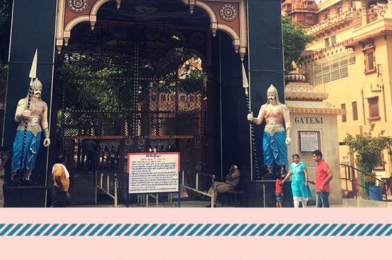 Itinerary: Places To Visit In Mathura Vrindavan and Gokul in One Day