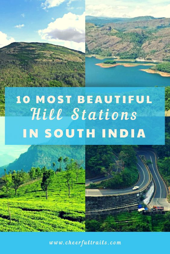 10 Most Beautiful Hill Stations In South India That You Must Explore This Summer Vacation