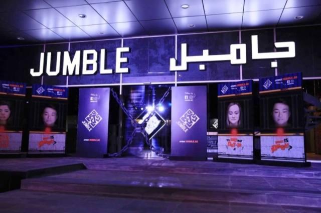 Jumble Dubai - Indoor Activities in Dubai