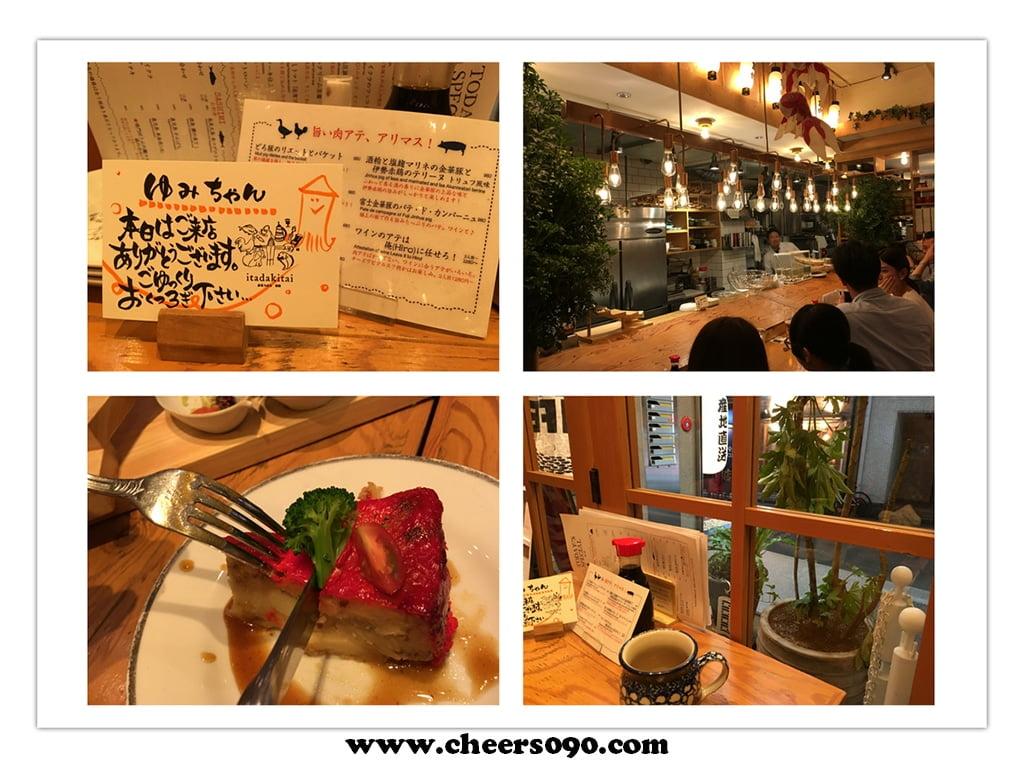日本大阪 itadakitai浪花ろばた頂鯛,在地人推薦氣氛好的居酒屋創意料理!!