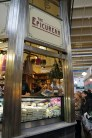 Cheese shop at Queen Vic Market