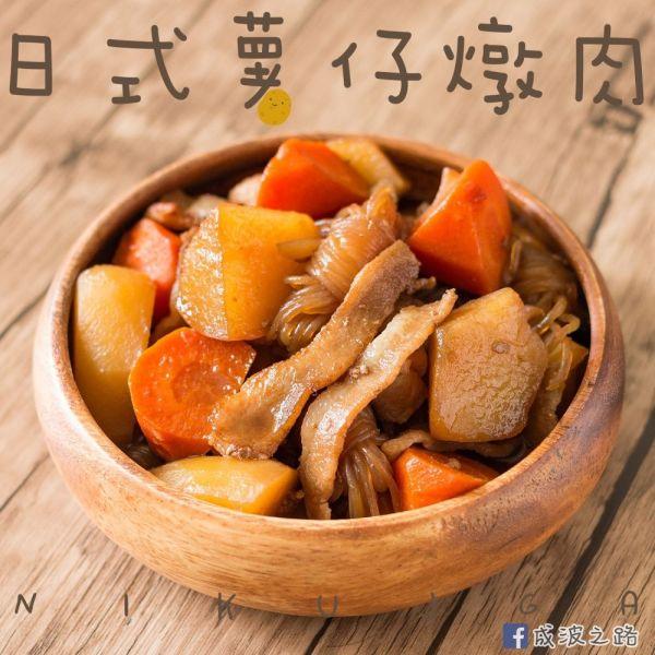 日式家常料理 – 薯仔燉肉