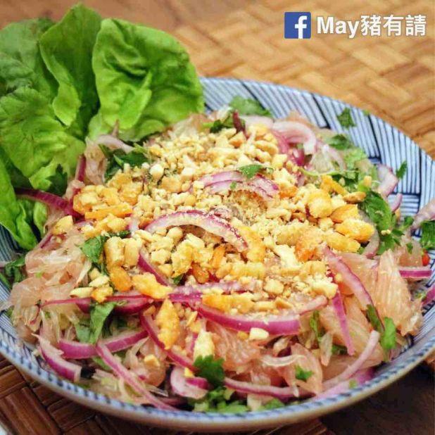 泰式柚子沙律