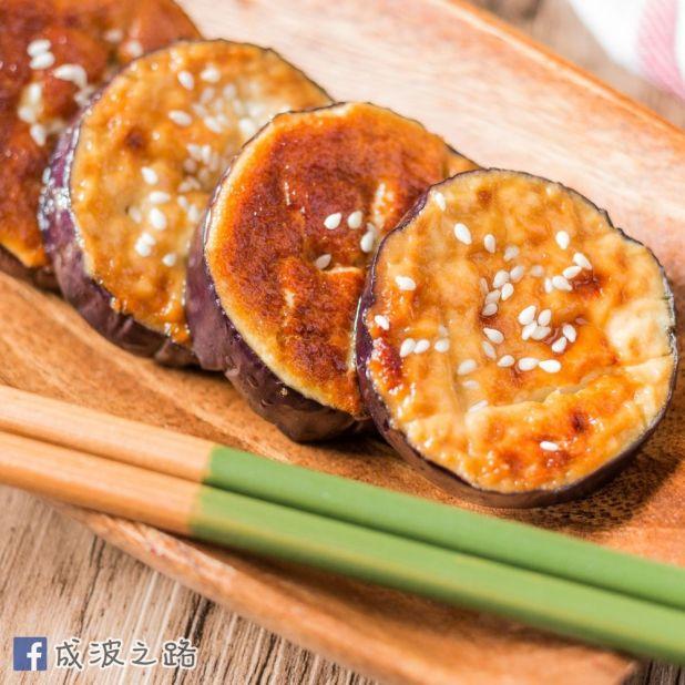 味噌蛋黃醬烤茄子