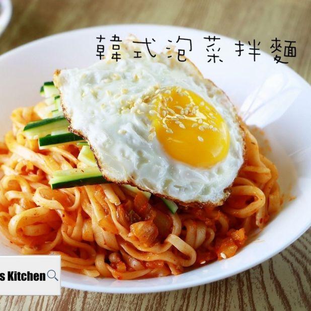 韓式泡菜拌麵