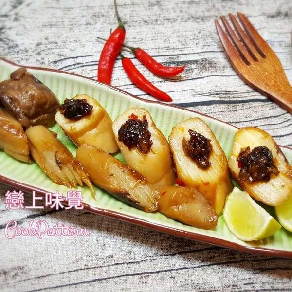 泰式醬燒杏鮑菇