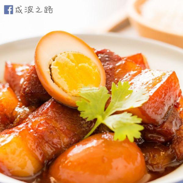 越式椰青炆腩肉