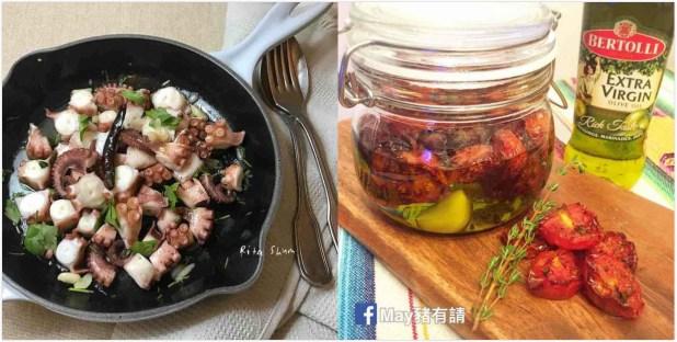 精選橄欖油料理