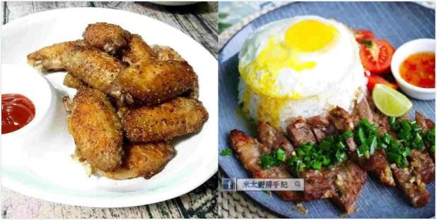 精選香茅料理3