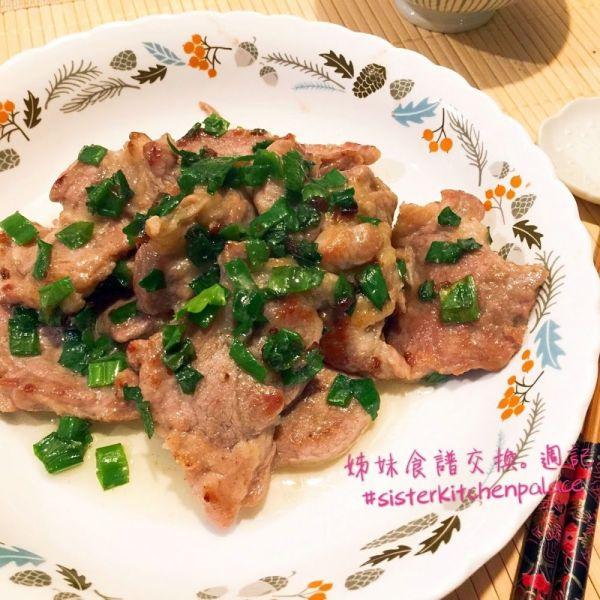 香煎蔥油豬扒