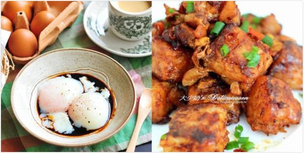 新加坡料理