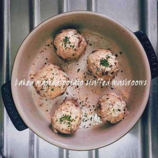 焗薯蓉釀蘑菇