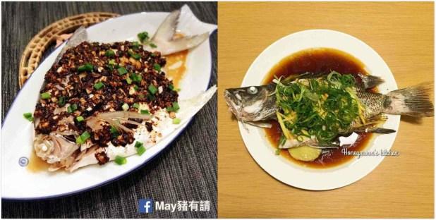 精選蒸魚料理