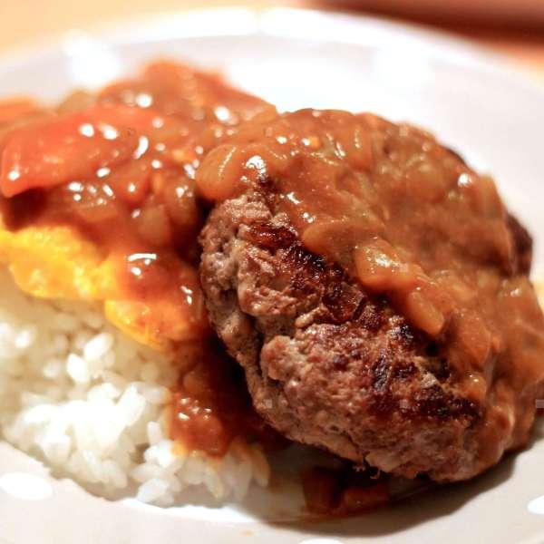 日式咖哩漢堡扒滑蛋飯
