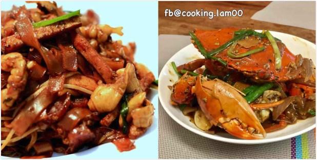 星加坡料理