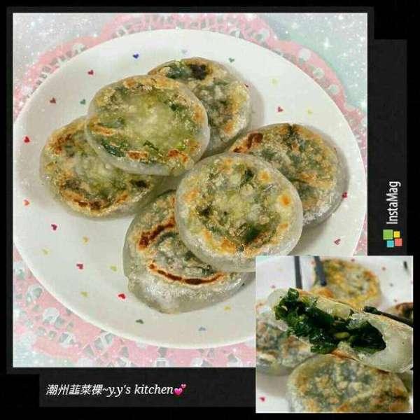 潮州韭菜粿