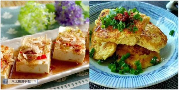 精選凍豆腐