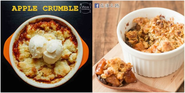 精選Apple Crumble